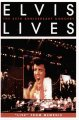 dvd elvis lives